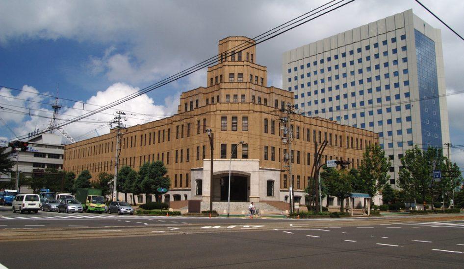 裁判所 合同庁舎