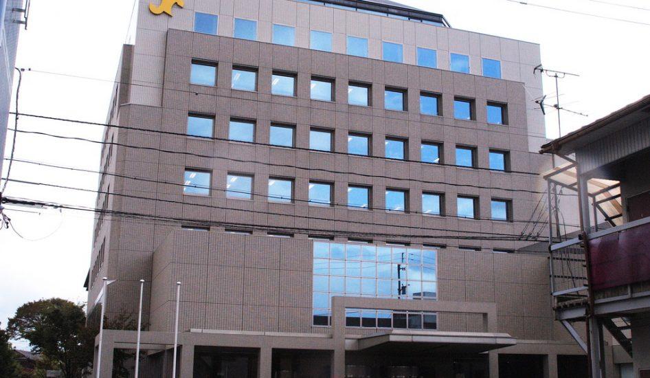 福井商工会議所ビル
