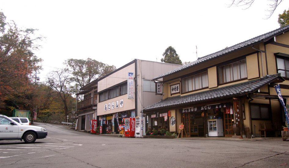 足羽山茶屋
