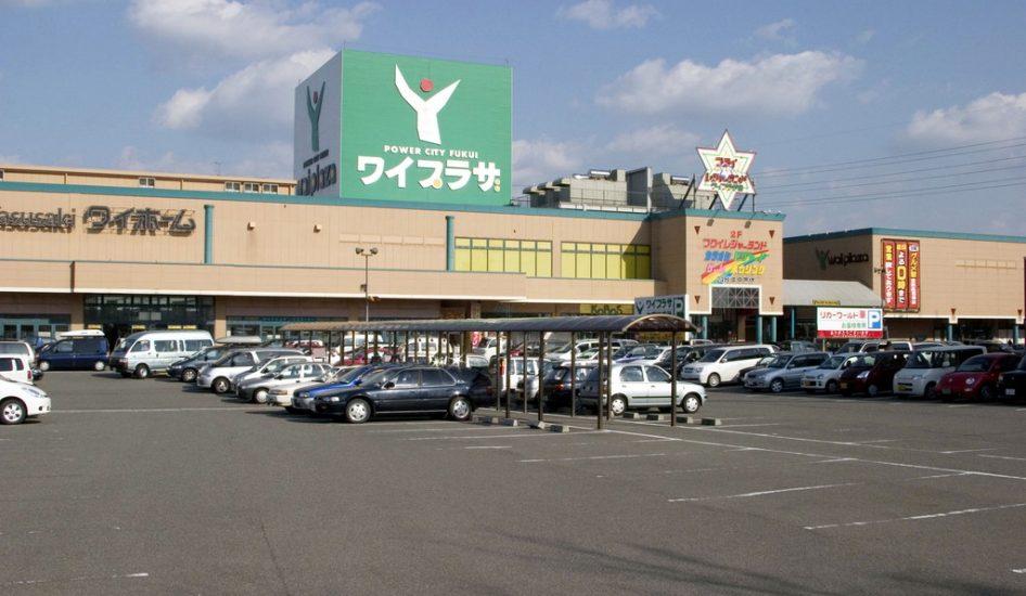 ショッピングセンターワイプラザ福井