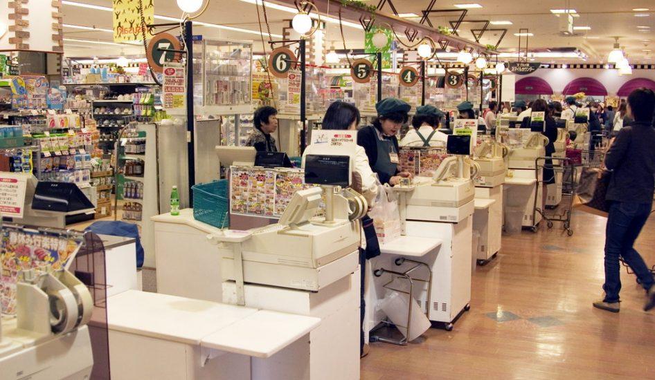 ショッピングセンターパリオCITY