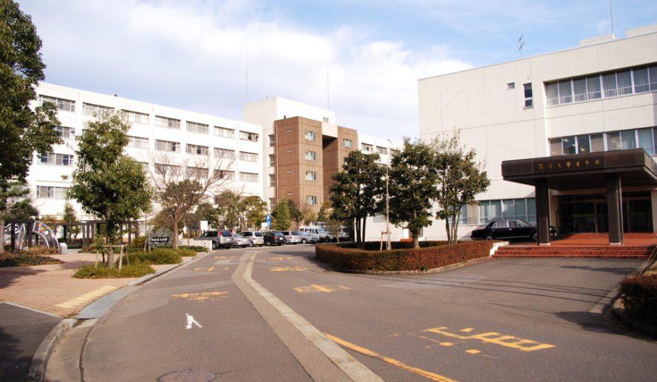 福井大学医学部附属病院(永平寺町)