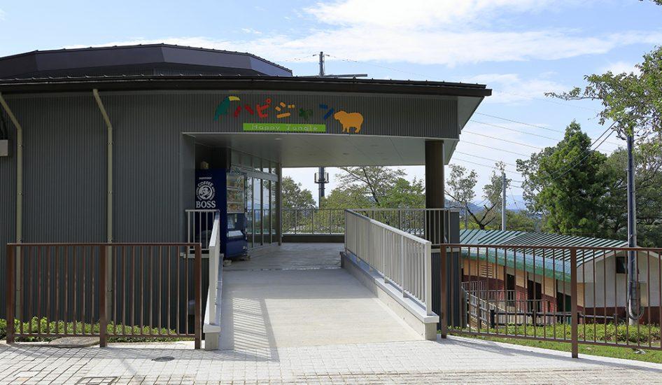足羽山公園遊園地・ハピジャン